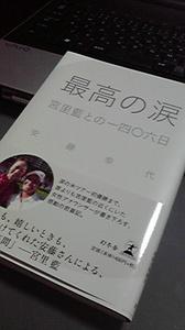 2010030422170000