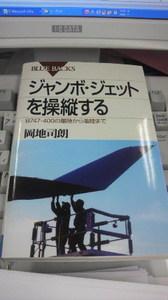 2010121410380000_2